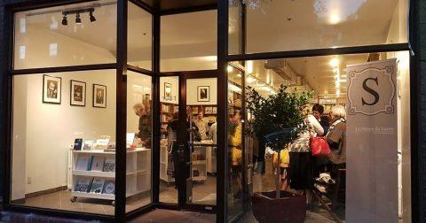 Appel aux écrivaines et aux écrivains pour une résidence de création à la Librairie du Square – Outremont