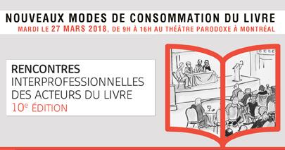 10e rencontre interprofessionnelle du livre – Nouveaux modes de consommation