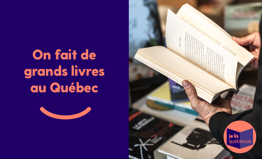 Relance économique du milieu culturel | Un appui remarquable pour la promotion du livre québécois!